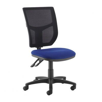 Altino Mesh Back Operator Chair