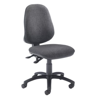 Calypso Deluxe Ergonomic Chair