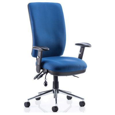 Chiro High Back Operator Chair with Height Adjustable Arms