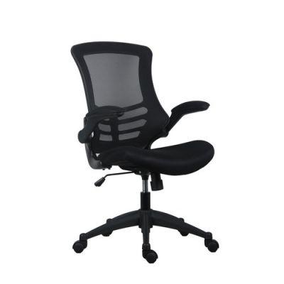Marlos Mesh Back Operator Chair